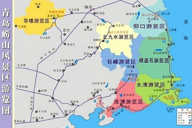 【路线】 崂山风景区旅游图 崂山景区游玩主要分为两条线: 1.