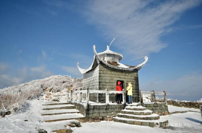 在南方的雪国里看大雪纷飞:福安白云山冰雪之旅