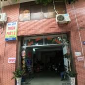 Thien Phat 2號賓館