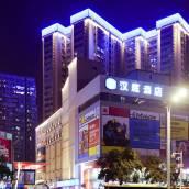 漢庭酒店(西安創業咖啡街區高新路店)