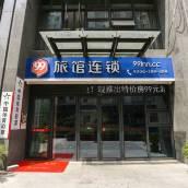 蘇州99旅館連鎖體育中心店