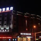 衢州思泊客酒店