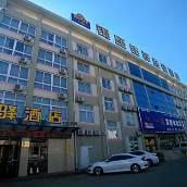 銀座佳驛酒店(無棣通力國際商貿城店)