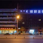 錦頤連鎖酒店(呼和浩特展東路摩爾城店)
