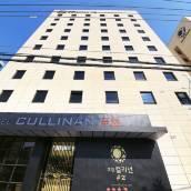 庫利南傑奧德酒店