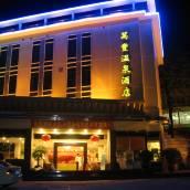 廣州萬豐溫泉酒店
