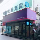 漢庭酒店(上海龍陽路磁懸浮店)