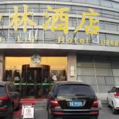 北京雨林酒店