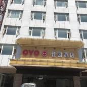 西昌佳園酒店(原佳源酒店)