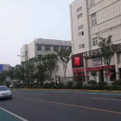 尚客優連鎖酒店(濟南文化東路山師店)