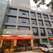 潤佳·沁尚精品酒店(西安公園南路朝陽小區店)