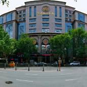 西安惠源·錦江國際酒店