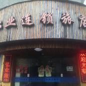 上海弘業連鎖酒店