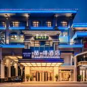 喆啡酒店(成都華陽會展中心海昌極地海洋公園店)