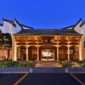 濟南花間堂·舜廬酒店