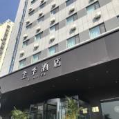 全季酒店(青島萬象城店)
