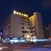 浦城嘉悅大酒店