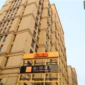 喆·啡酒店(西安市政府機場高鐵北客站店)