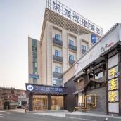 漢庭優佳酒店(泉州客運中心站店)