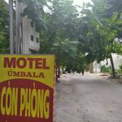 夢巴拉旅館