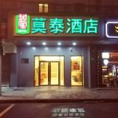 莫泰酒店(上海昌平路地鐵站店)