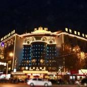 淮安天鑽王朝大酒店