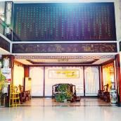 曲阜福字樓酒店