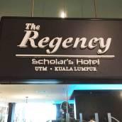 吉隆坡麗晶學者酒店