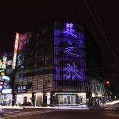 台中美之旅商務旅館
