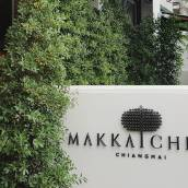 清邁瑪卡夏瓦酒店