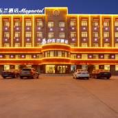 白玉蘭酒店(平遙古城南門店)