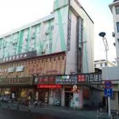 易佰連鎖旅店(小上海步行街店)