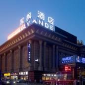 麗楓酒店(北京學院路六道口地鐵站店)