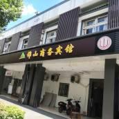 蘇州錦山賓館