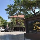 利馬拉娜酒店