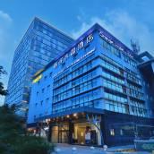 桔子水晶蘇州金雞湖國際博覽中心酒店