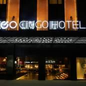 上海靜安公園CitiGO歡閣酒店