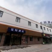 星程酒店(上海江橋曹安公路店)