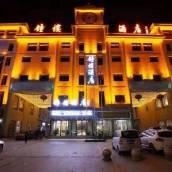 鳳翔鐘樓酒店