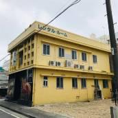 沖繩前島電車美榮橋公寓
