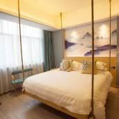 金華鉑豪酒店