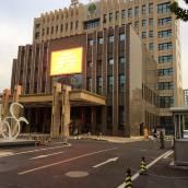 宜興金四季休閒酒店
