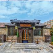 北京古北水鎮伴山居