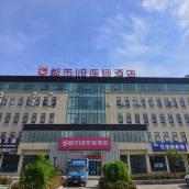 都市118酒店(青島高新區方特店)