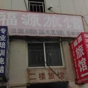 青島城陽福源旅館