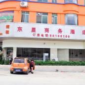 廣州東星商務酒店
