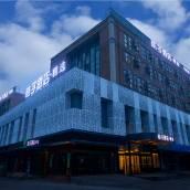 桔子酒店·精選(上海虹橋國展中心徐涇店)