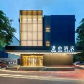漫心北京西站南廣場酒店