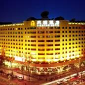 北京天壇飯店