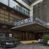 南京總統府亞朵酒店